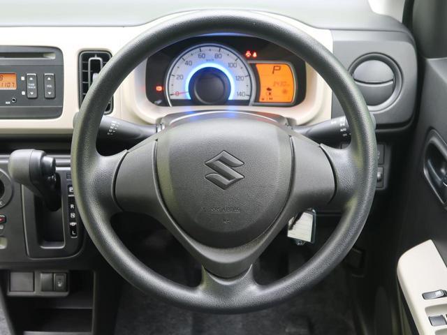 L 衝突軽減装置 コーナーセンサー シートヒーター アイドリングストップ 横滑り防止装置 キーレスエントリー ヘッドライトレベライザー 純正カーオーディオ 車線逸脱警報(33枚目)