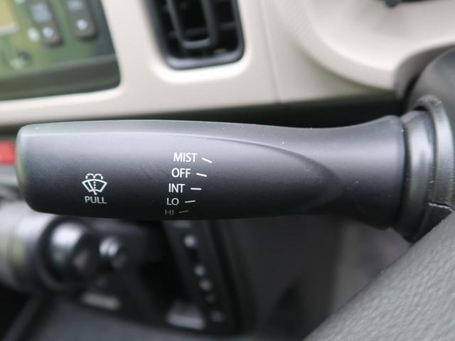 L 衝突軽減装置 コーナーセンサー シートヒーター アイドリングストップ 横滑り防止装置 キーレスエントリー ヘッドライトレベライザー 純正カーオーディオ 車線逸脱警報(41枚目)