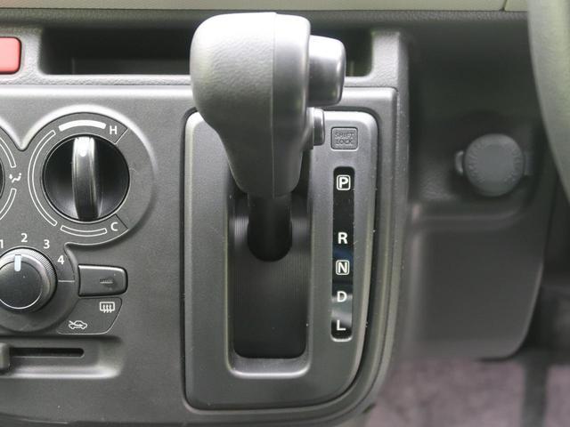 L 衝突軽減装置 コーナーセンサー シートヒーター アイドリングストップ 横滑り防止装置 キーレスエントリー ヘッドライトレベライザー 純正カーオーディオ 車線逸脱警報(46枚目)