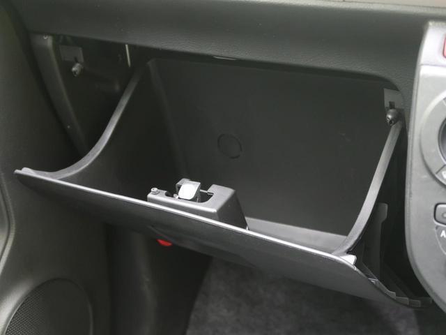 L 衝突軽減装置 コーナーセンサー シートヒーター アイドリングストップ 横滑り防止装置 キーレスエントリー ヘッドライトレベライザー 純正カーオーディオ 車線逸脱警報(47枚目)