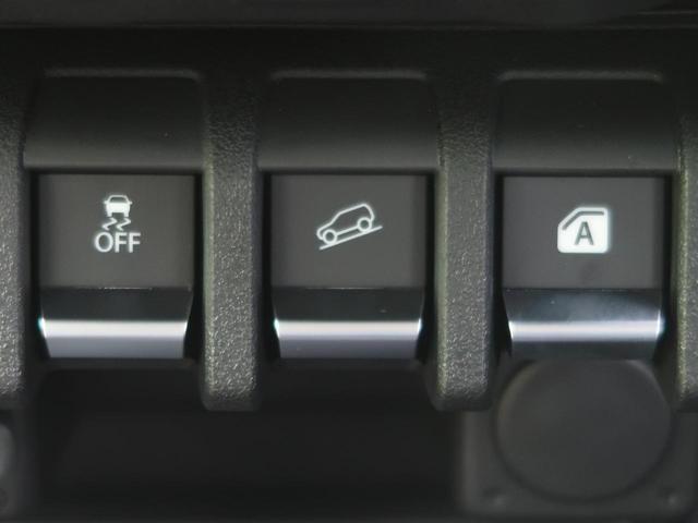 【ダウンヒルアシストコントロール】エンジンブレーキだけでは減速できないような急勾配や、滑りやすい路面を下る時、クルマが自動的に車速を制御して、約7km/hにコントロールしてくれます♪