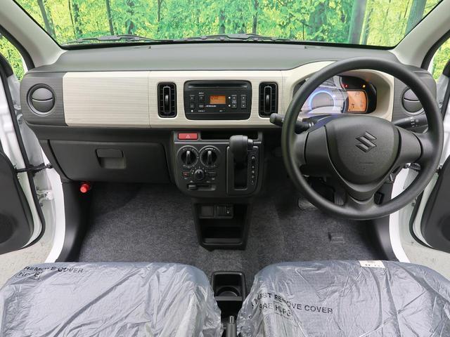 L 衝突軽減装置 コーナーセンサー シートヒーター アイドリングストップ 横滑り防止装置 キーレスエントリー イモビ 純正カーオーディオ ヘッドライトレベライザー Wエアバッグ ABS(2枚目)