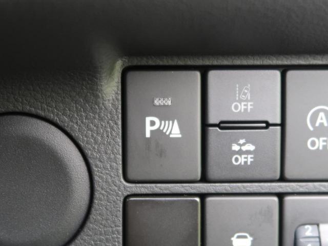 L 衝突軽減装置 コーナーセンサー シートヒーター アイドリングストップ 横滑り防止装置 キーレスエントリー イモビ 純正カーオーディオ ヘッドライトレベライザー Wエアバッグ ABS(4枚目)