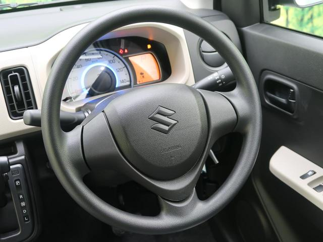 L 衝突軽減装置 コーナーセンサー シートヒーター アイドリングストップ 横滑り防止装置 キーレスエントリー イモビ 純正カーオーディオ ヘッドライトレベライザー Wエアバッグ ABS(33枚目)