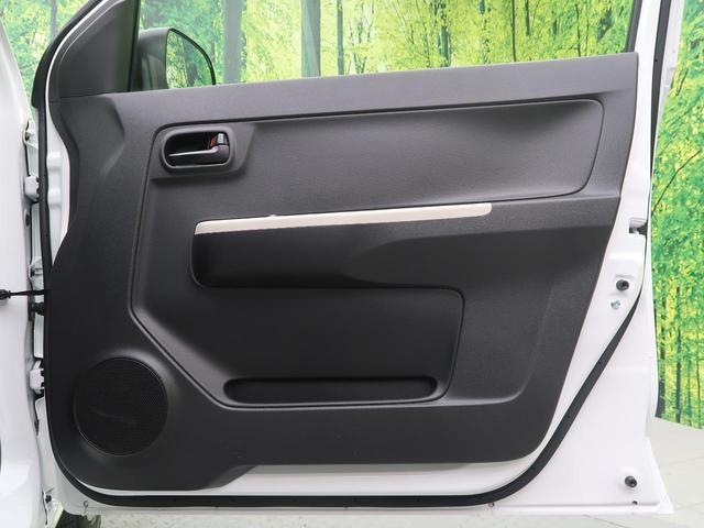 L 衝突軽減装置 コーナーセンサー シートヒーター アイドリングストップ 横滑り防止装置 キーレスエントリー イモビ 純正カーオーディオ ヘッドライトレベライザー Wエアバッグ ABS(37枚目)