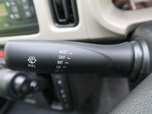 L 衝突軽減装置 コーナーセンサー シートヒーター アイドリングストップ 横滑り防止装置 キーレスエントリー イモビ 純正カーオーディオ ヘッドライトレベライザー Wエアバッグ ABS(43枚目)