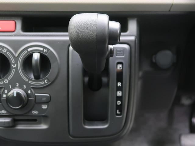 L 衝突軽減装置 コーナーセンサー シートヒーター アイドリングストップ 横滑り防止装置 キーレスエントリー イモビ 純正カーオーディオ ヘッドライトレベライザー Wエアバッグ ABS(44枚目)