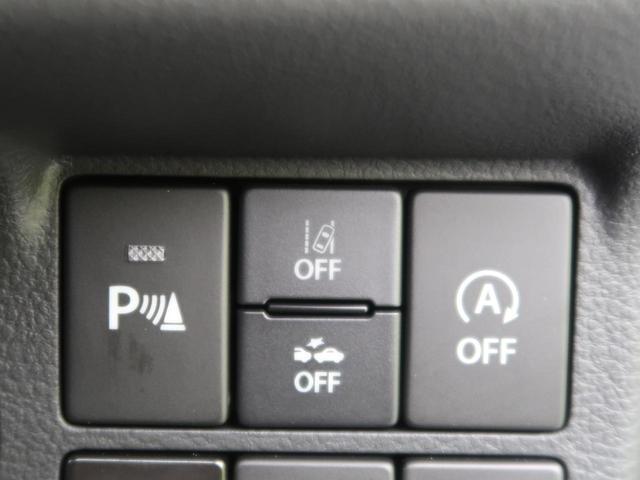 L 衝突軽減装置 コーナーセンサー シートヒーター アイドリングストップ 横滑り防止装置 キーレスエントリー イモビ 純正カーオーディオ ヘッドライトレベライザー Wエアバッグ ABS(45枚目)