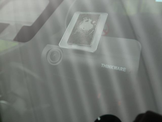XGリミテッド 衝突軽減装置 レーダークルーズ SDナビ バックカメラ シートヒーター ETC ドラレコ スマートキー オートライト オートエアコン 車線逸脱警報 電動格納ミラー 横滑り防止装置(9枚目)