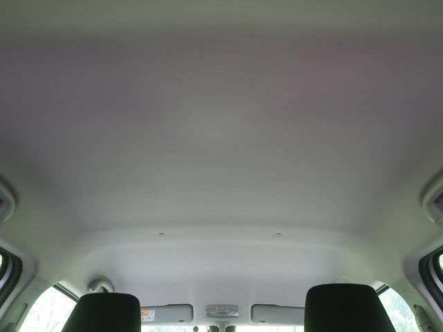 XGリミテッド 衝突軽減装置 レーダークルーズ SDナビ バックカメラ シートヒーター ETC ドラレコ スマートキー オートライト オートエアコン 車線逸脱警報 電動格納ミラー 横滑り防止装置(32枚目)