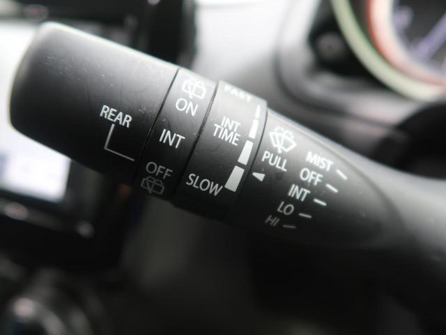 XGリミテッド 衝突軽減装置 レーダークルーズ SDナビ バックカメラ シートヒーター ETC ドラレコ スマートキー オートライト オートエアコン 車線逸脱警報 電動格納ミラー 横滑り防止装置(36枚目)
