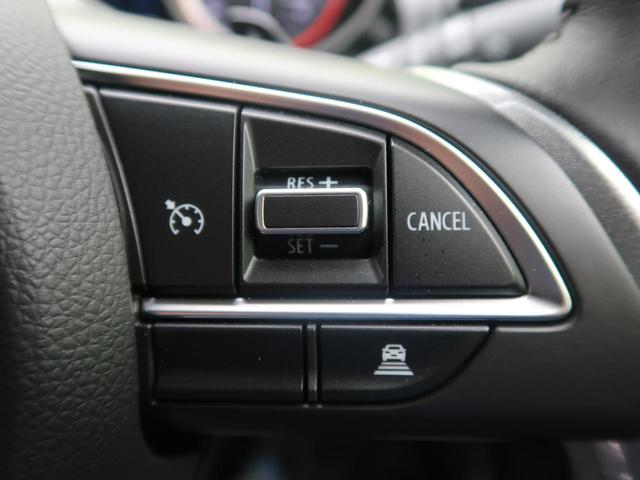 ハイブリッドMGリミテッド 2トーン 衝突軽減装置 レーダークルーズ 車線逸脱警報 前席シートヒーター パドルシフト スマートキー オートエアコン 横滑防止装置 アイドリングストップ ウィンカーミラー プライバシーガラス(4枚目)