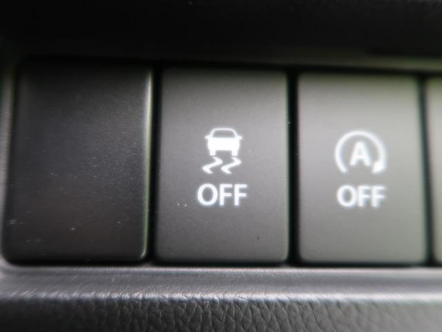 ハイブリッドMGリミテッド 2トーン 衝突軽減装置 レーダークルーズ 車線逸脱警報 前席シートヒーター パドルシフト スマートキー オートエアコン 横滑防止装置 アイドリングストップ ウィンカーミラー プライバシーガラス(9枚目)
