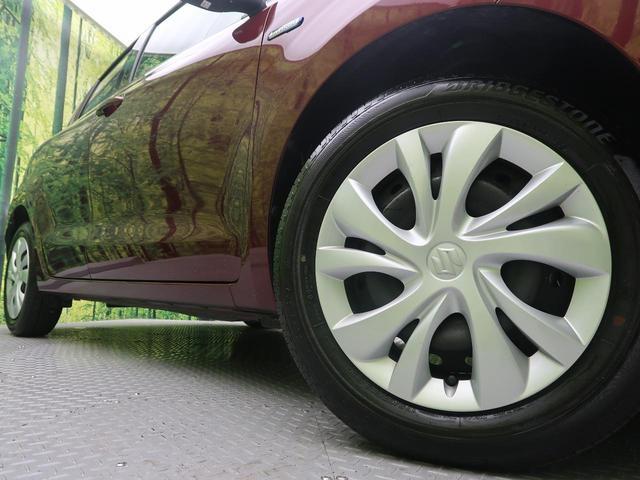 ハイブリッドMGリミテッド 2トーン 衝突軽減装置 レーダークルーズ 車線逸脱警報 前席シートヒーター パドルシフト スマートキー オートエアコン 横滑防止装置 アイドリングストップ ウィンカーミラー プライバシーガラス(10枚目)
