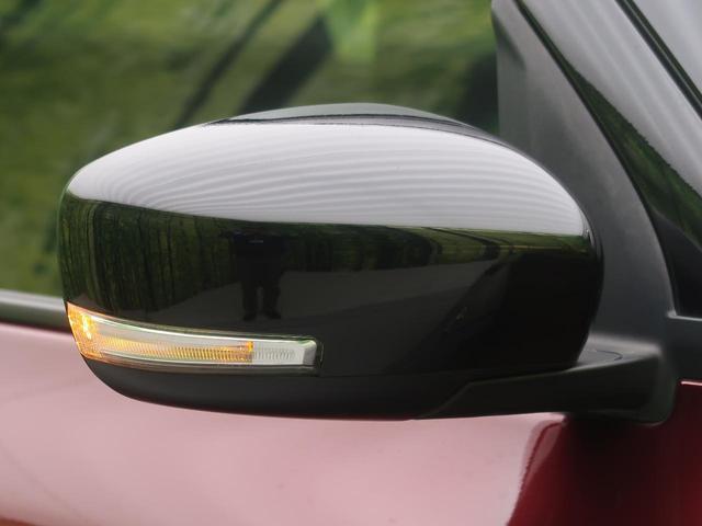 ハイブリッドMGリミテッド 2トーン 衝突軽減装置 レーダークルーズ 車線逸脱警報 前席シートヒーター パドルシフト スマートキー オートエアコン 横滑防止装置 アイドリングストップ ウィンカーミラー プライバシーガラス(28枚目)