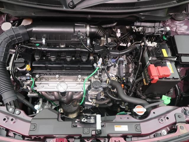 ハイブリッドMGリミテッド 2トーン 衝突軽減装置 レーダークルーズ 車線逸脱警報 前席シートヒーター パドルシフト スマートキー オートエアコン 横滑防止装置 アイドリングストップ ウィンカーミラー プライバシーガラス(29枚目)