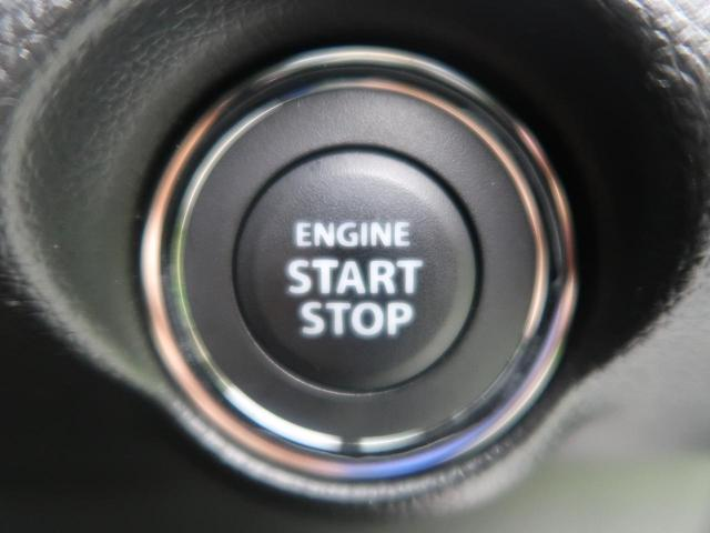 ハイブリッドMGリミテッド 2トーン 衝突軽減装置 レーダークルーズ 車線逸脱警報 前席シートヒーター パドルシフト スマートキー オートエアコン 横滑防止装置 アイドリングストップ ウィンカーミラー プライバシーガラス(37枚目)