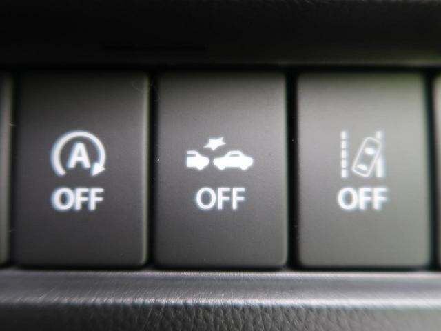 ハイブリッドMGリミテッド 2トーン 衝突軽減装置 レーダークルーズ 車線逸脱警報 前席シートヒーター パドルシフト スマートキー オートエアコン 横滑防止装置 アイドリングストップ ウィンカーミラー プライバシーガラス(39枚目)