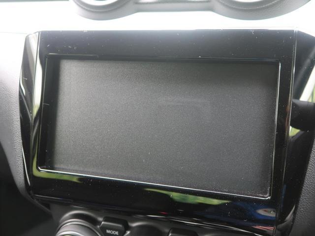 ハイブリッドMGリミテッド 2トーン 衝突軽減装置 レーダークルーズ 車線逸脱警報 前席シートヒーター パドルシフト スマートキー オートエアコン 横滑防止装置 アイドリングストップ ウィンカーミラー プライバシーガラス(41枚目)