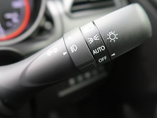 ハイブリッドMGリミテッド 2トーン 衝突軽減装置 レーダークルーズ 車線逸脱警報 前席シートヒーター パドルシフト スマートキー オートエアコン 横滑防止装置 アイドリングストップ ウィンカーミラー プライバシーガラス(43枚目)