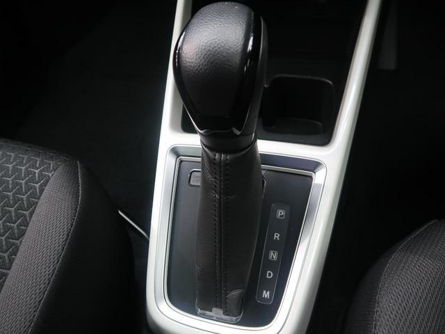 ハイブリッドMGリミテッド 2トーン 衝突軽減装置 レーダークルーズ 車線逸脱警報 前席シートヒーター パドルシフト スマートキー オートエアコン 横滑防止装置 アイドリングストップ ウィンカーミラー プライバシーガラス(45枚目)