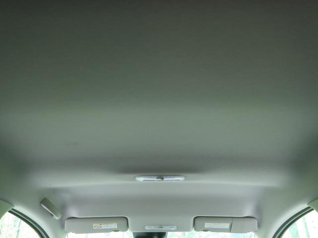 「日産」「ノート」「コンパクトカー」「高知県」の中古車35