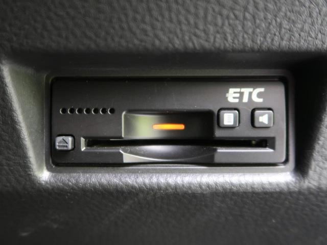 XG 後期型 ETC スマートキー オートエアコン 純正オーディオ 横滑り防止装置 電動格納ミラー ヘッドライトレベライザー ドアバイザー イモビライザー Wエアバッグ ABS プッシュスタート(3枚目)