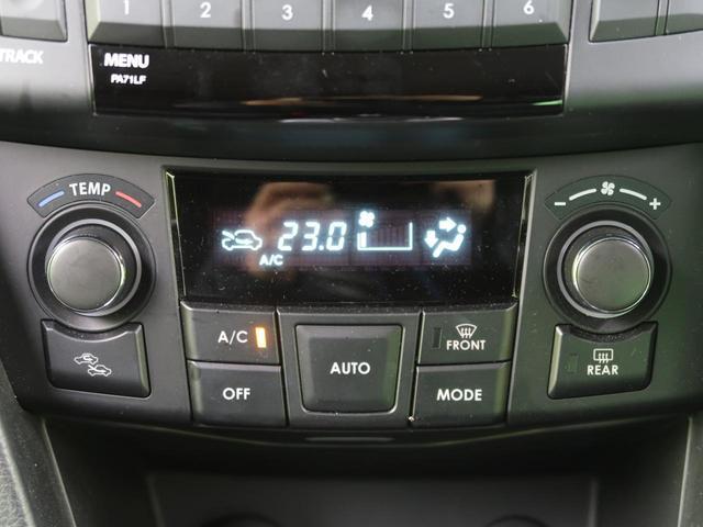 XG 後期型 ETC スマートキー オートエアコン 純正オーディオ 横滑り防止装置 電動格納ミラー ヘッドライトレベライザー ドアバイザー イモビライザー Wエアバッグ ABS プッシュスタート(5枚目)