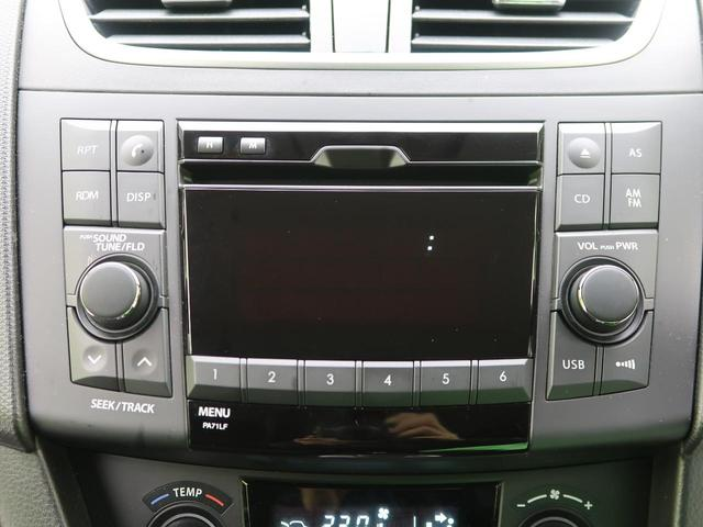 XG 後期型 ETC スマートキー オートエアコン 純正オーディオ 横滑り防止装置 電動格納ミラー ヘッドライトレベライザー ドアバイザー イモビライザー Wエアバッグ ABS プッシュスタート(6枚目)