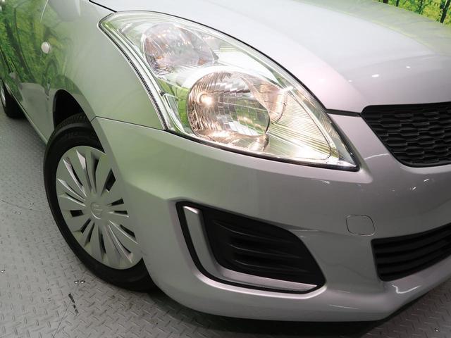 XG 後期型 ETC スマートキー オートエアコン 純正オーディオ 横滑り防止装置 電動格納ミラー ヘッドライトレベライザー ドアバイザー イモビライザー Wエアバッグ ABS プッシュスタート(10枚目)