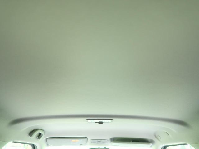 XG 後期型 ETC スマートキー オートエアコン 純正オーディオ 横滑り防止装置 電動格納ミラー ヘッドライトレベライザー ドアバイザー イモビライザー Wエアバッグ ABS プッシュスタート(31枚目)