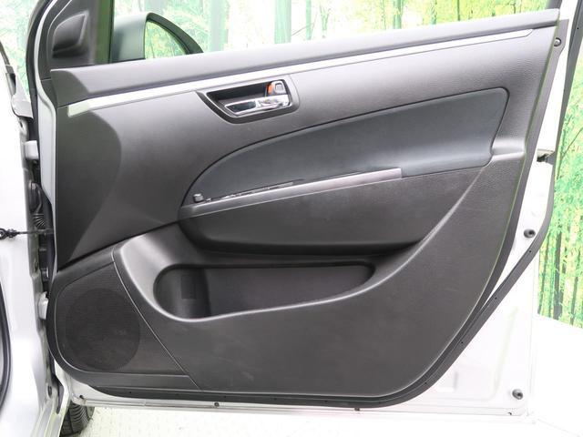 XG 後期型 ETC スマートキー オートエアコン 純正オーディオ 横滑り防止装置 電動格納ミラー ヘッドライトレベライザー ドアバイザー イモビライザー Wエアバッグ ABS プッシュスタート(32枚目)