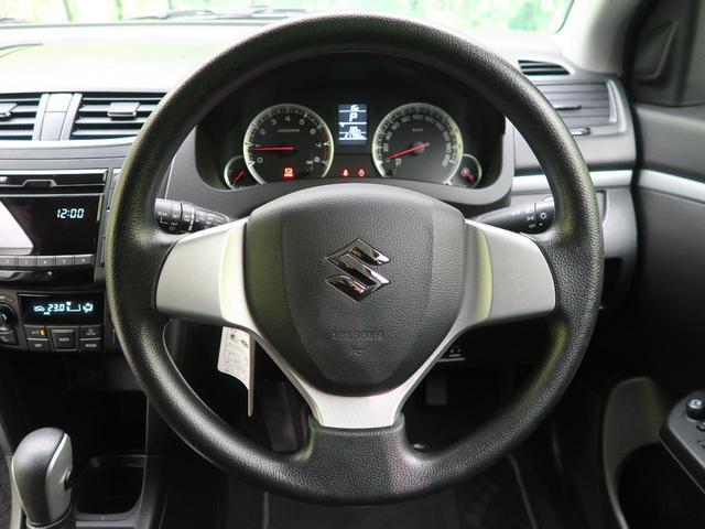 XG 後期型 ETC スマートキー オートエアコン 純正オーディオ 横滑り防止装置 電動格納ミラー ヘッドライトレベライザー ドアバイザー イモビライザー Wエアバッグ ABS プッシュスタート(33枚目)