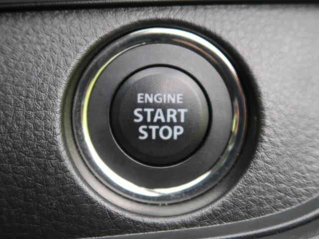 XG 後期型 ETC スマートキー オートエアコン 純正オーディオ 横滑り防止装置 電動格納ミラー ヘッドライトレベライザー ドアバイザー イモビライザー Wエアバッグ ABS プッシュスタート(36枚目)