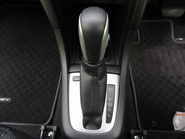 XG 後期型 ETC スマートキー オートエアコン 純正オーディオ 横滑り防止装置 電動格納ミラー ヘッドライトレベライザー ドアバイザー イモビライザー Wエアバッグ ABS プッシュスタート(41枚目)