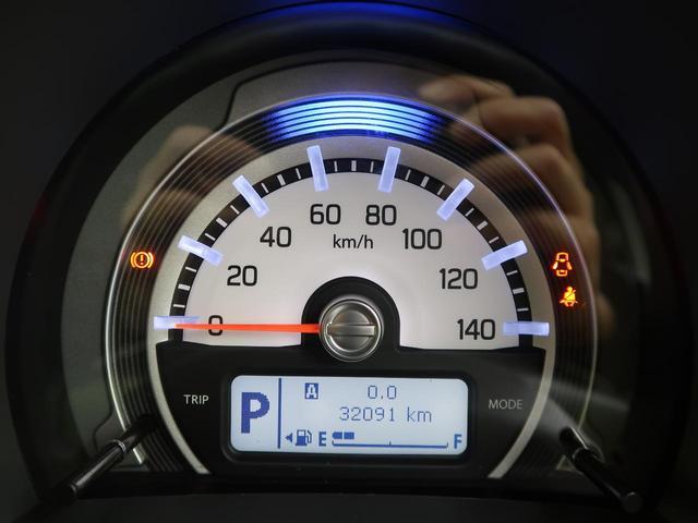 G ETC シートヒーター スマートキー オートエアコン アイドリングストップ 横滑り防止装置 電動格納ミラー ヘッドライトレベライザー Wエアバッグ(43枚目)