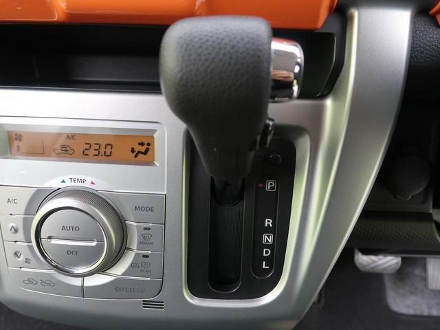 G ETC シートヒーター スマートキー オートエアコン アイドリングストップ 横滑り防止装置 電動格納ミラー ヘッドライトレベライザー Wエアバッグ(44枚目)