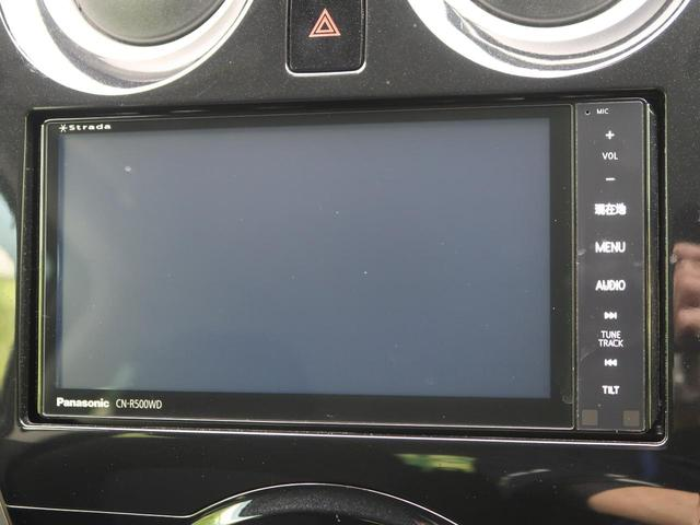 X DIG-S エマージェンシーブレーキパッケージ 衝突軽減装置 SDナビ フルセグ バックカメラ 車線逸脱警報 HIDヘッド オートライト アイドリングストップ オートエアコン スマートキー 電動格納ミラー 横滑り防止装置 ABS(4枚目)