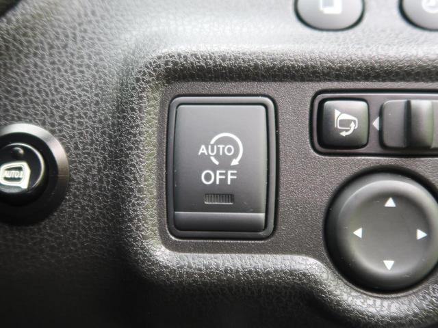X DIG-S エマージェンシーブレーキパッケージ 衝突軽減装置 SDナビ フルセグ バックカメラ 車線逸脱警報 HIDヘッド オートライト アイドリングストップ オートエアコン スマートキー 電動格納ミラー 横滑り防止装置 ABS(8枚目)