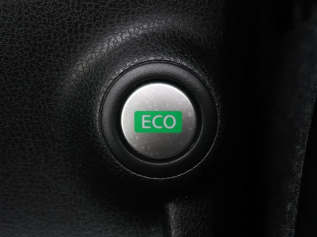 X DIG-S エマージェンシーブレーキパッケージ 衝突軽減装置 SDナビ フルセグ バックカメラ 車線逸脱警報 HIDヘッド オートライト アイドリングストップ オートエアコン スマートキー 電動格納ミラー 横滑り防止装置 ABS(9枚目)