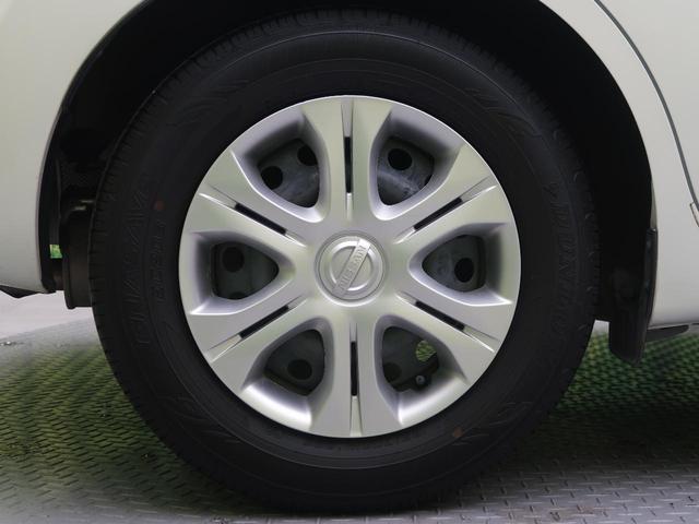 X DIG-S エマージェンシーブレーキパッケージ 衝突軽減装置 SDナビ フルセグ バックカメラ 車線逸脱警報 HIDヘッド オートライト アイドリングストップ オートエアコン スマートキー 電動格納ミラー 横滑り防止装置 ABS(28枚目)