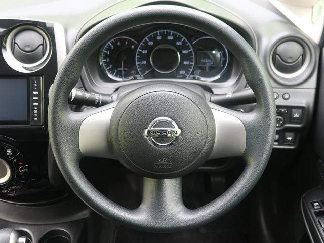X DIG-S エマージェンシーブレーキパッケージ 衝突軽減装置 SDナビ フルセグ バックカメラ 車線逸脱警報 HIDヘッド オートライト アイドリングストップ オートエアコン スマートキー 電動格納ミラー 横滑り防止装置 ABS(32枚目)