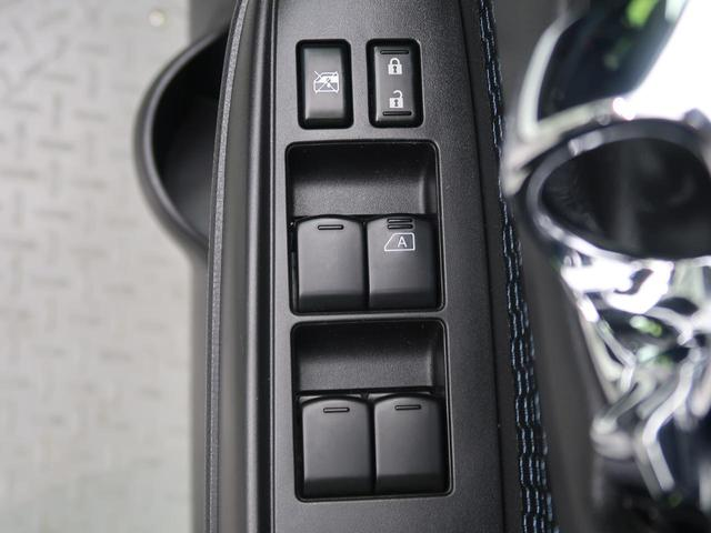 X DIG-S エマージェンシーブレーキパッケージ 衝突軽減装置 SDナビ フルセグ バックカメラ 車線逸脱警報 HIDヘッド オートライト アイドリングストップ オートエアコン スマートキー 電動格納ミラー 横滑り防止装置 ABS(37枚目)