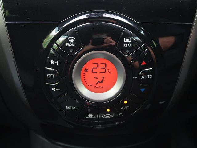 X DIG-S エマージェンシーブレーキパッケージ 衝突軽減装置 SDナビ フルセグ バックカメラ 車線逸脱警報 HIDヘッド オートライト アイドリングストップ オートエアコン スマートキー 電動格納ミラー 横滑り防止装置 ABS(39枚目)