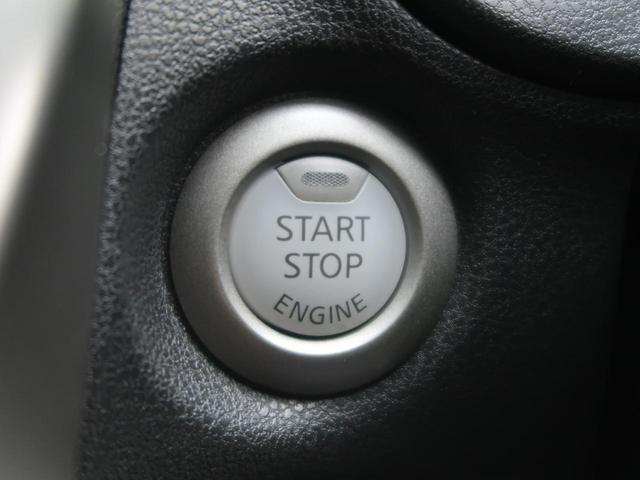 X DIG-S エマージェンシーブレーキパッケージ 衝突軽減装置 SDナビ フルセグ バックカメラ 車線逸脱警報 HIDヘッド オートライト アイドリングストップ オートエアコン スマートキー 電動格納ミラー 横滑り防止装置 ABS(40枚目)
