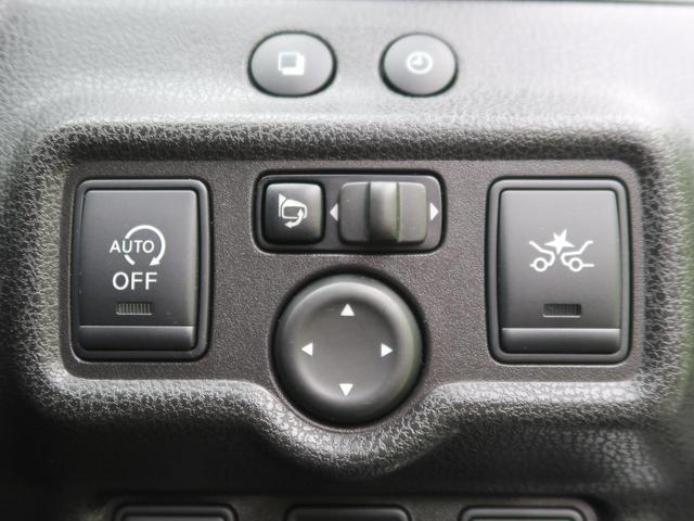 X DIG-S エマージェンシーブレーキパッケージ 衝突軽減装置 SDナビ フルセグ バックカメラ 車線逸脱警報 HIDヘッド オートライト アイドリングストップ オートエアコン スマートキー 電動格納ミラー 横滑り防止装置 ABS(42枚目)