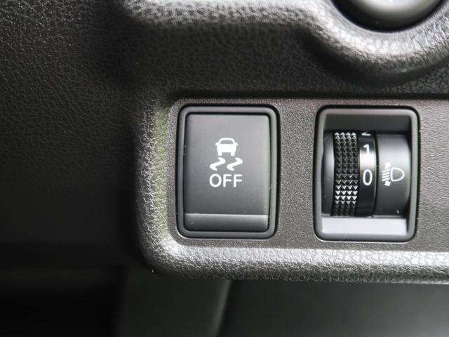 X DIG-S エマージェンシーブレーキパッケージ 衝突軽減装置 SDナビ フルセグ バックカメラ 車線逸脱警報 HIDヘッド オートライト アイドリングストップ オートエアコン スマートキー 電動格納ミラー 横滑り防止装置 ABS(44枚目)