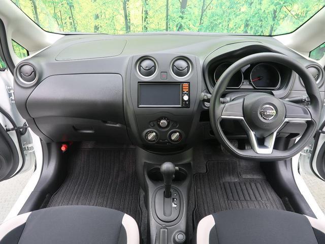 X 衝突軽減装置 車線逸脱警報 HIDヘッド フルセグ スマートキー Bluetooth オートライト スマートキー アイドリングストップ プライバシーガラス 電動格納ミラー 純正カーオーディオ(2枚目)