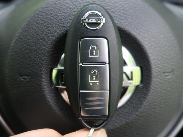 X 衝突軽減装置 車線逸脱警報 HIDヘッド フルセグ スマートキー Bluetooth オートライト スマートキー アイドリングストップ プライバシーガラス 電動格納ミラー 純正カーオーディオ(5枚目)