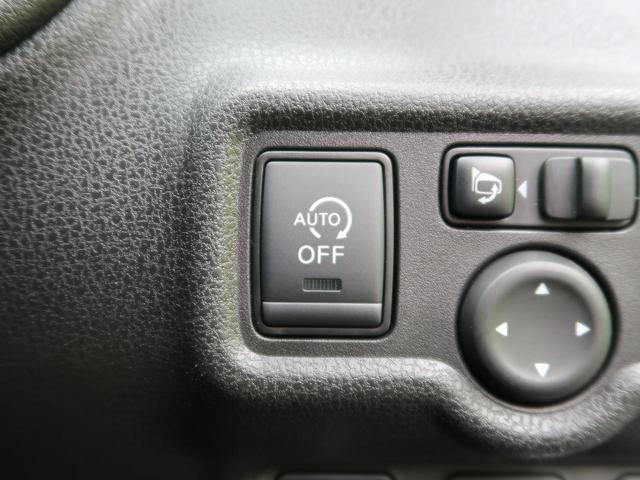 X 衝突軽減装置 車線逸脱警報 HIDヘッド フルセグ スマートキー Bluetooth オートライト スマートキー アイドリングストップ プライバシーガラス 電動格納ミラー 純正カーオーディオ(8枚目)